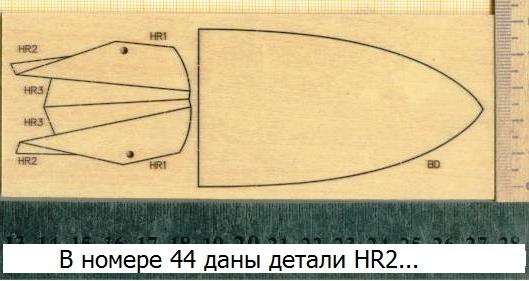Палуба для ДеА Севастополь 06