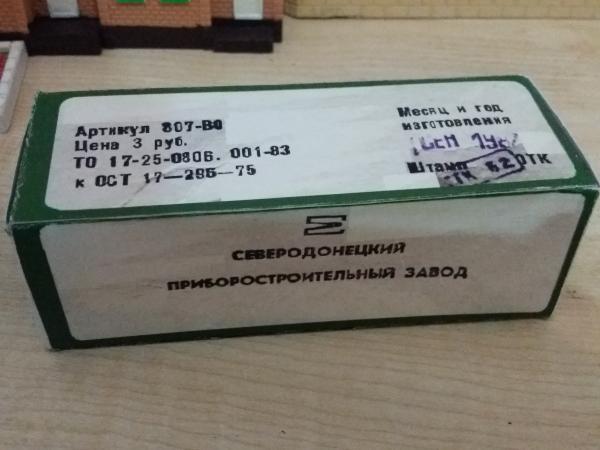Stutz DV 32 Bearcat (ИА - 1932) ремейк СССР (Северодонецкий приборостроительный завод) [1932г., красный с светло-коричневым, 1:43]
