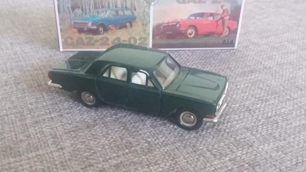 "ГАЗ-24 (Тантал-Агат-Радон (Саратов)) [1967г., зеленый сад или ""бутылочный, 1:43]"