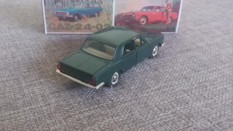ГАЗ-24 а14