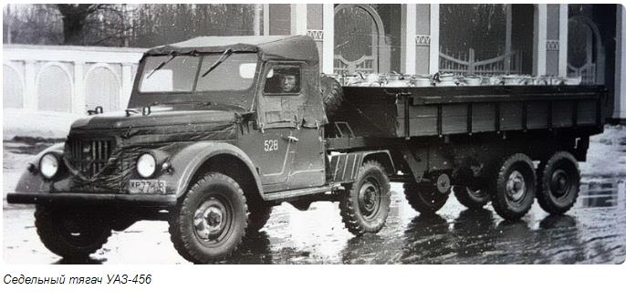 ГАЗ-69 пикап