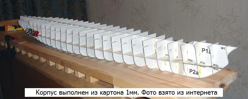 корпус ПК 04