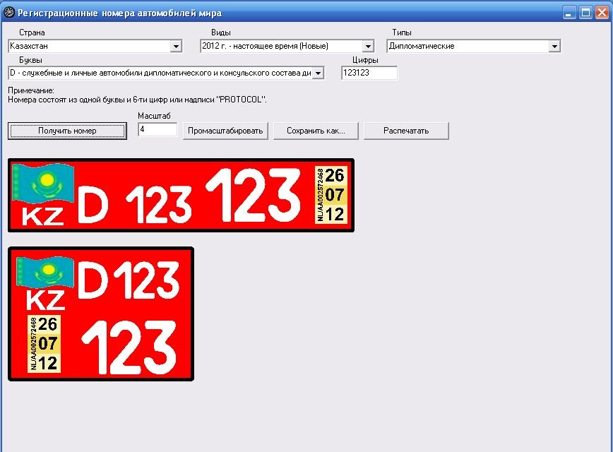 Программа Numbers для Windows